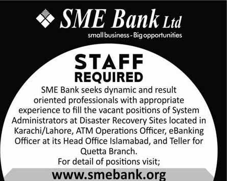 SME-Bank-Pakistan-Jobs