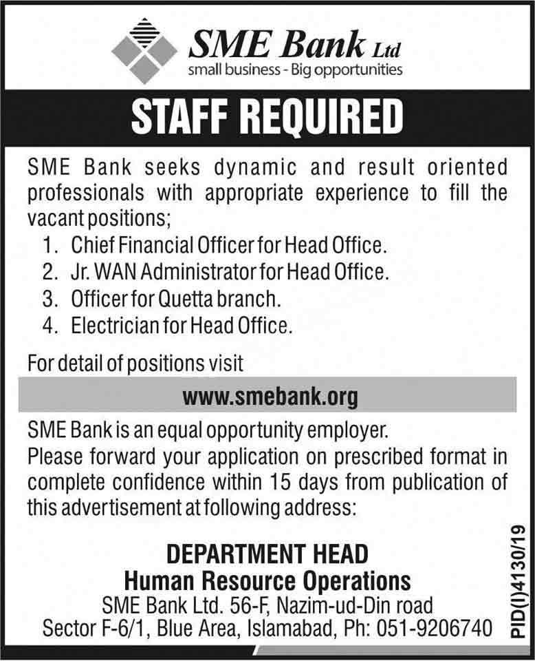 SME-Bank-Jobs-2020