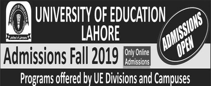 UE-Lahore-Merit-List-2019