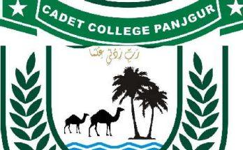 Cadet-College-Panjgur-Admission-Test