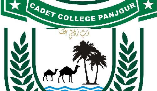 Cadet-College-Panjgur-Admission-Test