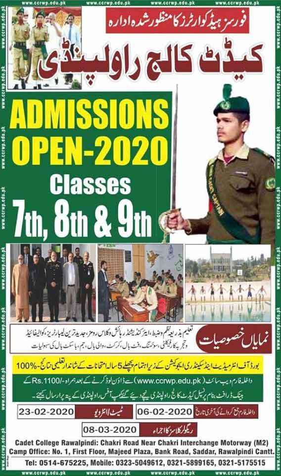 Cadet-College-Rawalpindi-Admission-2020-Test-Date