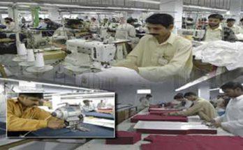 Combined-Fabrics-Lahore-Jobs