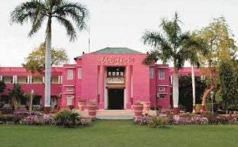 Islamia-University-Bahawalpur