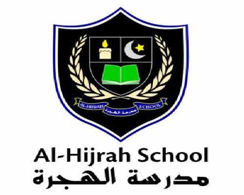 School-college-Jobs-in-Balochistan-Teaching-career