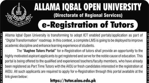 AIOU-E-Registration-Form