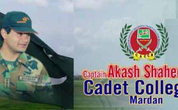 Cadet-college-Mardan-Admissions