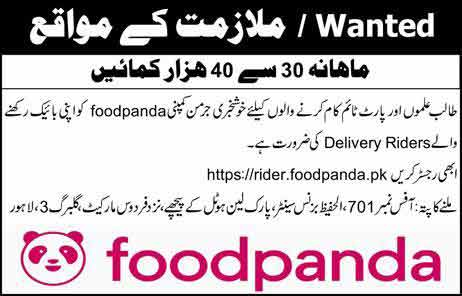 FoodPanda-Jobs-in-Lahore-Delivery Man Job