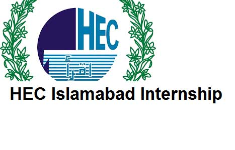HEC-Islamabad-Internship-Program