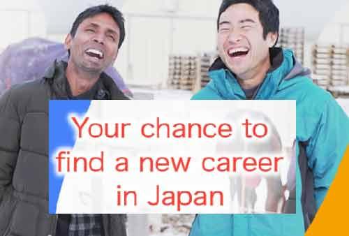 Japan-Internship-Program