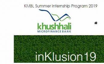 Khushhali-Bank-Summer-Internship-Program