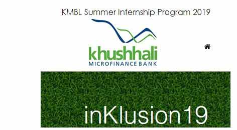 Khushhali-Bank-Summer-Internship-Program