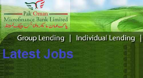 Pak-Oman-Bank-Jobs-in-Karachi