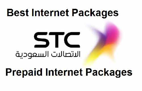 STC-Saudi-Arabia-STC-Packages