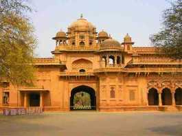 Aitchison-College-Lahore