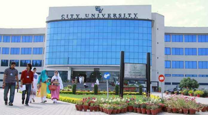 City-University-Peshawar-Admissions