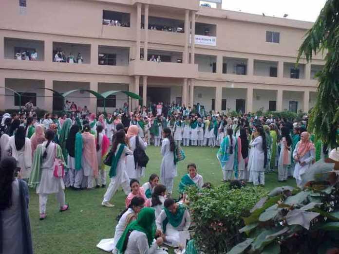 Jinnah-College-for-women-University jobs
