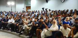 LUMS-Lahore-Course-agri-Business