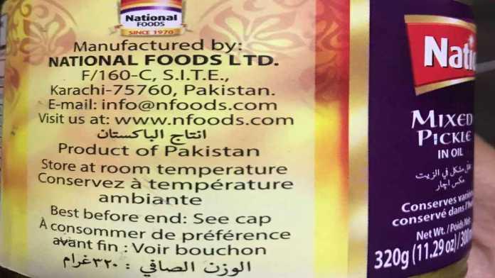 National Foods Apprenticeship Training Program
