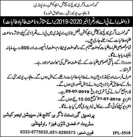 Special-Education-in-Rawalpindi