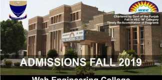 Wah-Engineering-University