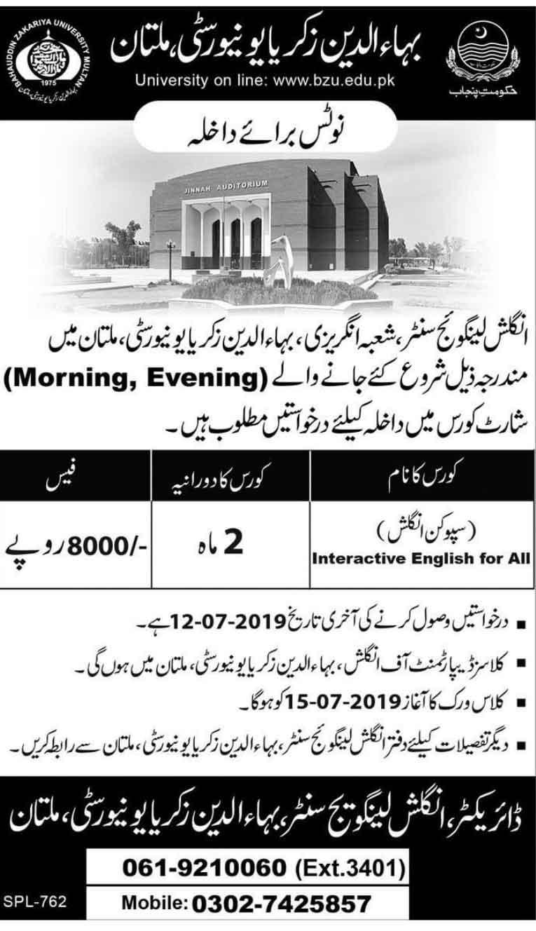 BZU-Multan-English-Course-Program