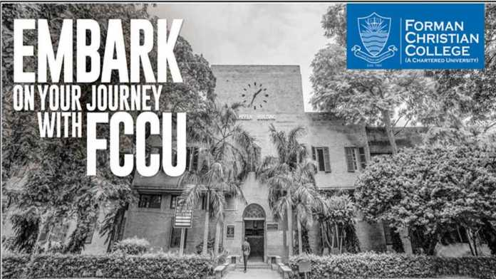 FC-College-Lahore-1st-Year