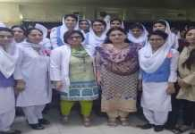 Gulfreen-Nursing-College-Lahore