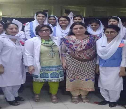 Gulfreen-Nursing-College-Lahore