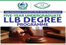 HEC-LAT-Admission-Test-Date