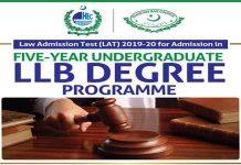 HEC-LAT-Admission-Test-Date