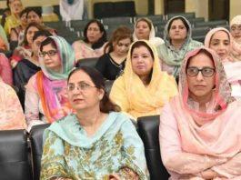 Home-Economics-University-Lahore Professors
