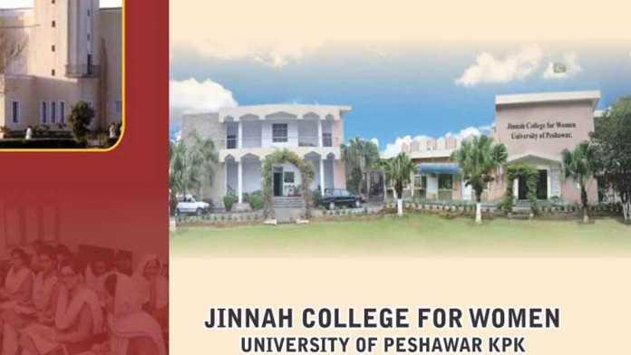 Jinnah-College-for-Women-Peshawar-Admission