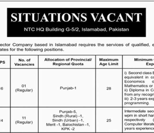 NTC-Jobs-in-Islamabad