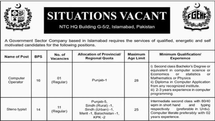 NTC-Jobs-in-Islamabad