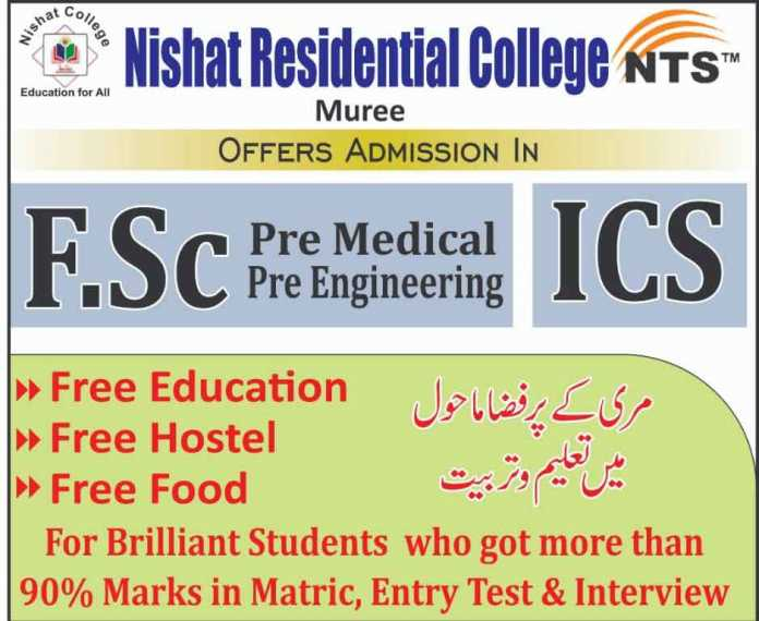 Nishat-Residential-College