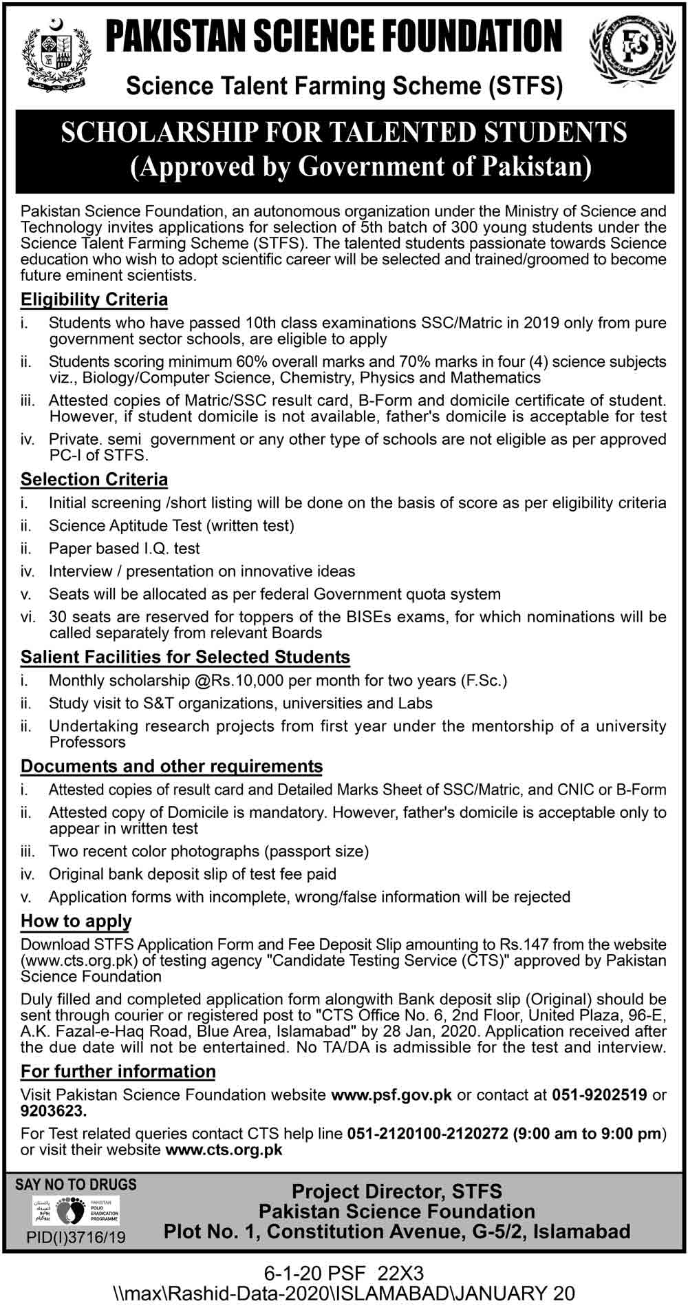 PSF-Matric-Scholarships-2020