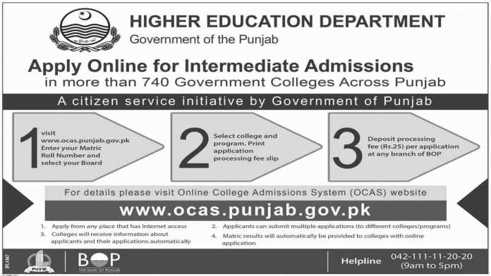 Punjab-College-Admission-Online-Application