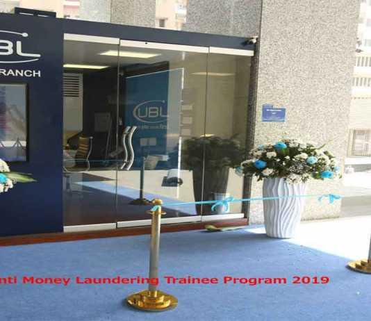 UBL-Trainee-Program