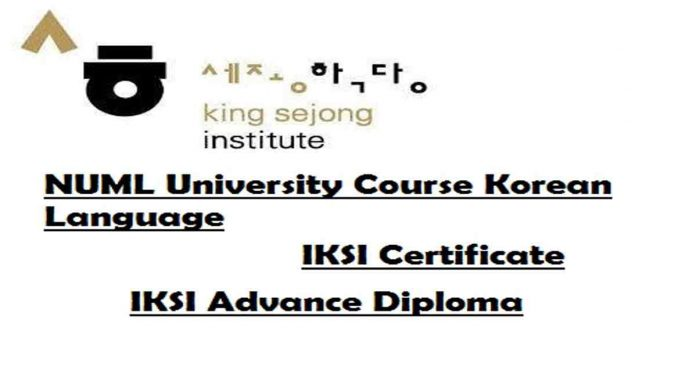 Korean-Language-course