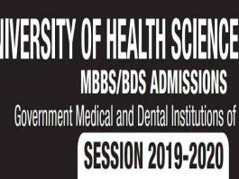 MBBS-BDS-Merit-List-2019-UHS-Lahore