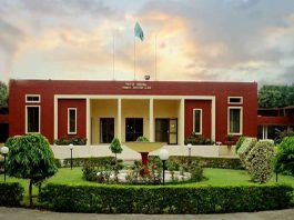 CMH Medical College Kharian Admission 2018 Merit List Last Date