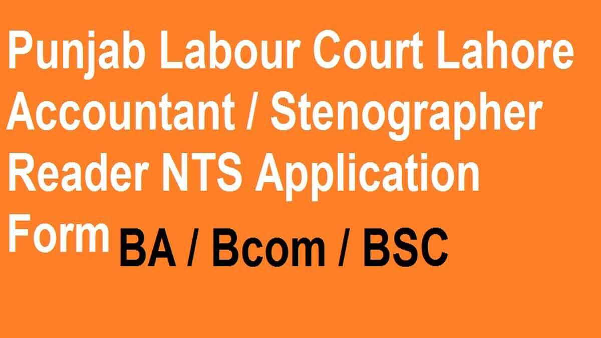 Punjab Labour Court Lahore Jobs 2019 - LearningAll