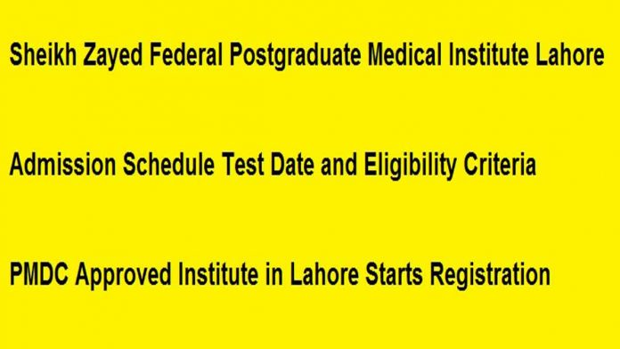 Sheikh-Zayed-Federal-Postgraduate-Medical-Institute-Lahore