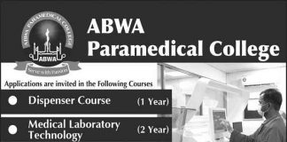 ABWA-Medical-College-Admissions Faisalabad