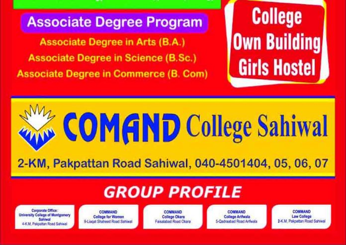 Command-College-Sahiwal-Admission