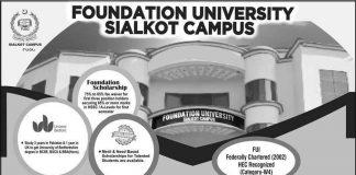 Foundation-University-Sialkot