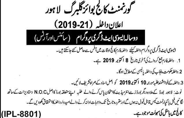 GC-Lahore-Admission-Associate-Degree-Program