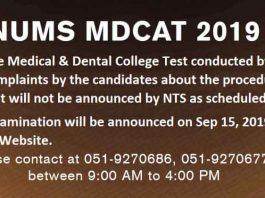 NUMS-MDCAT-Entry-Test-New-Schedule-2019