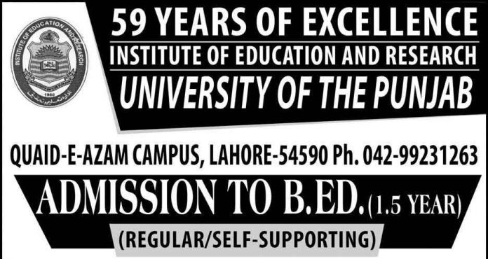Punjab-University-BEd-Admission-in-Lahore